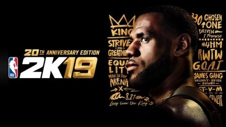 《NBA 2K19》正式版封面公布 游戏截图首曝_9