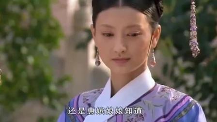 甄嬛传: 苏培盛沈眉庄一唱一和, 引皇上去甘露寺祈福!