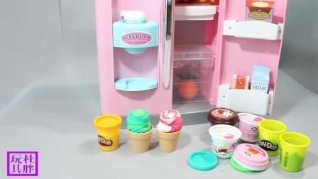 快速组装冰激凌冰箱, 让我们一起动手制作冰激凌雪糕