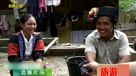 中缅边境的国际村, 70%男人娶漂亮贤惠的缅甸新娘, 质朴的村民