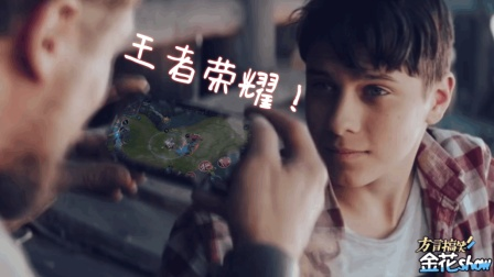 四川方言爆笑: 小伙带着智能手机穿越回古代, 教古代人打王者荣耀!