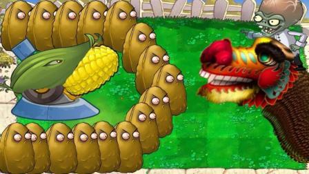 当玉米加农炮有了坚果们的保护, 这下僵王博士又要成炮灰了!