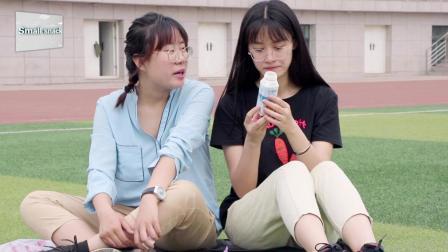 安慕希黄桃燕麦酸奶, 两位美丽小姐姐跟大家分享探索好吃零食