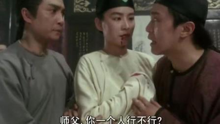 《鹿鼎记2神龙教》粤语版, 星爷直接将金刚圈当呼拉圈来玩