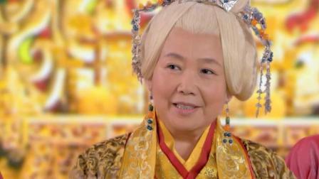 兰陵王无罪释放, 雪舞惊讶皇太后竟是福姥, 太后为其赐婚