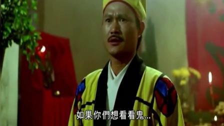 《鬼打鬼之黄金道士》粤语版, 英叔可真能忍, 可以让徒弟亲那么久