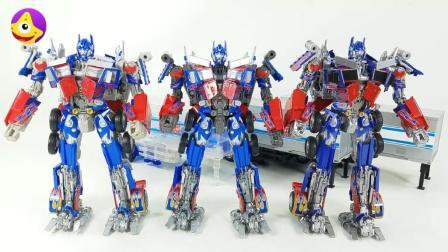 变形金刚儿童系列玩具, 汽车人领袖擎天柱儿童益智小玩具