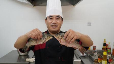 大厨教你清凉爽口的鲫鱼做法, 不蒸不炸不煎, 做法简单, 味道很赞, 学会了能吃一个夏天