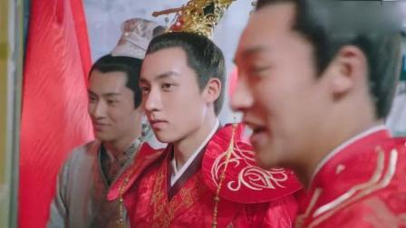 《哦! 我的皇帝陛下》第二季大结局, 谷嘉诚娶亲被伴娘挡在门外进不去