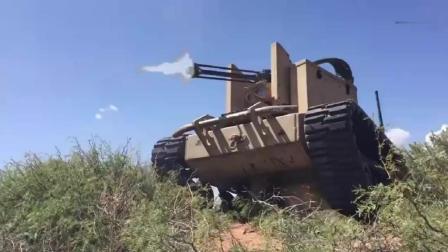 实拍未来战场暴力机关枪机器人, 移动与射击测试!