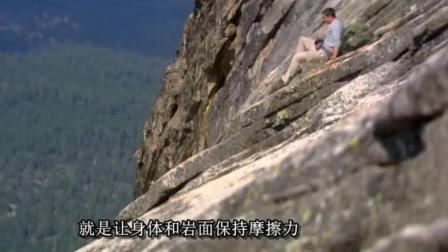 贝爷不仅能吃! 这身手也是没得说, 胆大心细下悬崖!