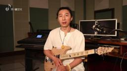 纪斌电吉他教学《打狗棒法》第三十一章 锤击音演奏技巧讲解