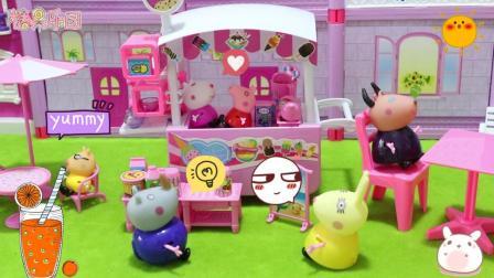 糖果乐园, 小猪佩奇和苏西卖冰激凌, 在兔小姐的店里做售货员
