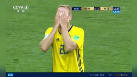 世界杯瑞士与瑞典