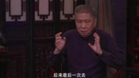 马未都:我也想把博物馆建在山里