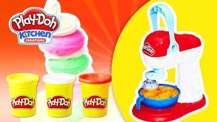 趣盒子玩具 第一季 培乐多彩泥创意厨房快速蛋糕饼干压制机玩具分享趣盒子手工玩具开箱