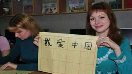 迷彩虎 第四季 英国把汉语引进到教育体系