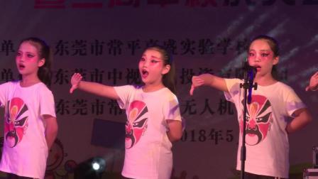 戏曲--唱脸谱(京剧)成果展示 儿歌视频
