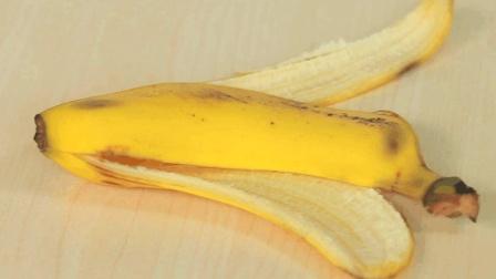香蕉皮和白醋放在一起, 解决了千万男性的一大难题, 学到就是赚到