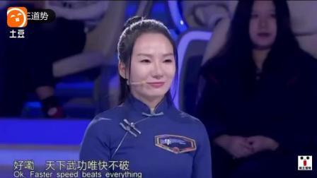 华佗第59代传人展示正宗五禽戏好厉害哦, 还会少林武术和咏春