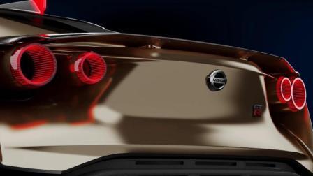 GTR五十周年特别版GT-R50闪亮登场 著名公司Italdesign设计