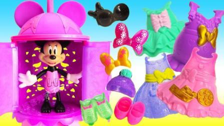 幼儿启蒙玩具: 迪士尼魔法屋玩具套装, 米妮时尚换装亲子游戏