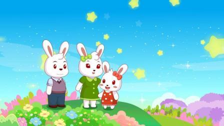 兔小贝儿歌   幸福快乐一家人(含歌词)