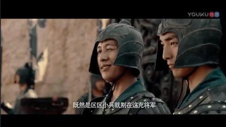 魔国志: 刘备欲进袁绍军帐被士兵羞辱阻拦, 貂蝉两句话就被放行?