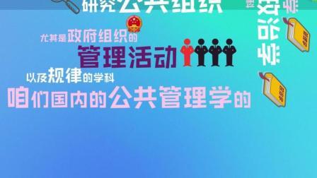 张雪峰讲高考志愿填报: 注意了! 这两个热门专业, 看似啥都能干, 但又啥都干不精
