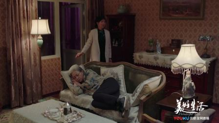 原来宋丹丹睡觉还有这个嗜好,笑的肚子疼!
