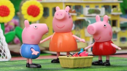 小猪佩奇和乔治教爸爸用魔法找东西