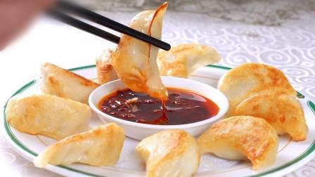 教你在家这样做煎饺, 美味会让你上瘾, 好吃爽口做法简单