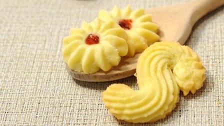 烘焙大厨教你制作风靡全球的黄油曲奇!