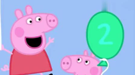 小猪佩奇: 乔治过生日, 兔妈妈送恐龙蛋糕, 爸爸送炫酷的恐龙城堡 (1)