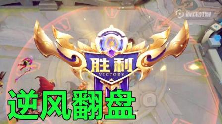 王者荣耀鲁班: 又是大逆风, 队友拼命投降? 不好意思, 我想赢!