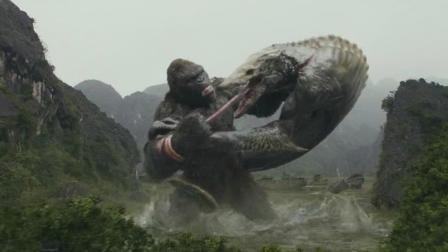 这是什么怪兽? 长得这么丑, 还得靠一百米高的大金刚才能打败它!