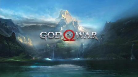 【喵拳】【战神Ω】P53期 完结 最高难度无伤 全剧情、支线、收集流程攻略 战神4【GOD OF WAR】