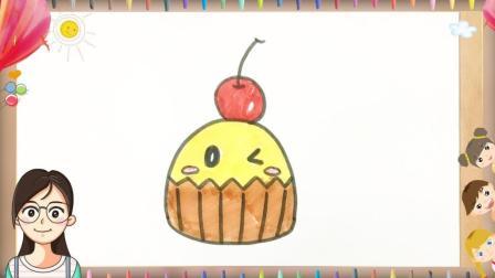 云朵姐姐——画画小课堂: 纸杯小蛋糕