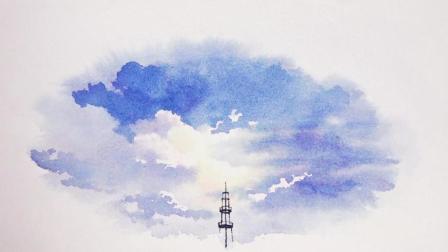 超简单的水彩基础教程, 如何画出不一样的天空水彩风景画
