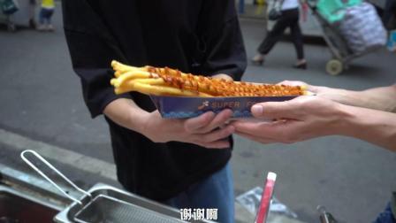 贵州大哥卖的长薯条, 用土豆泥压成长条, 15元一份