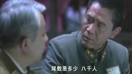 正者无敌: 国军想吃川军空饷, 没想到被川军师长当面痛骂一顿!