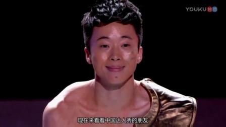 世界达人秀:中国小伙表演神技能,老外居然这样解说,太让人气愤
