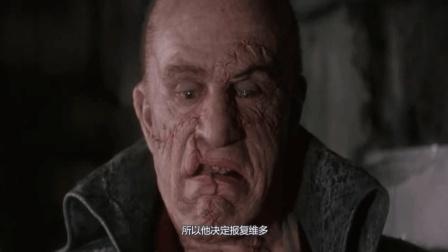 《科学怪人》男子复活丑八怪, 谁知竟害的自己全家被, 背后的原因让人心酸!