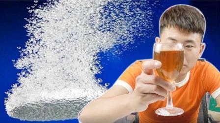 试喝超级丰富的维生素C泡腾片, 放入一杯冷水中, 一秒钟沸腾起来, 太神奇了