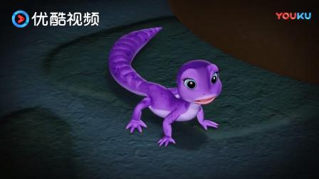 苏菲亚:哦天哪!小公主竟然变成小动物了,这下该怎么办?