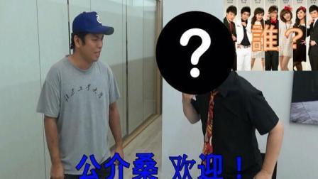 日本宅男演关谷神奇???和出演爱情公寓的那个明星一起拍摄了视频