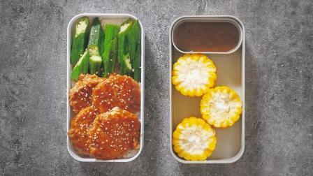 日本家常美食食谱, 日式便当, 松软可口的鸡肉丸丼饭的做法