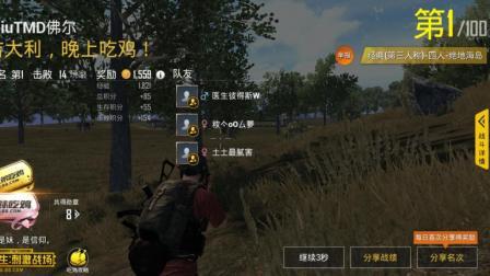 荣耀9i升级了GPU后吃鸡的完整视频