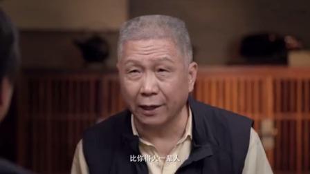 潘采夫:我这个年龄的女神是赵雅芝!马未都:她可是比我都大!