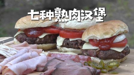 美国土豪BBQ 七种熟肉汉堡 @Sofronio @BBQPitBoys
